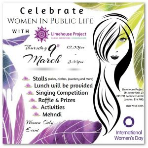 Limehouse Project's International Women's Day Flyer - Thursday 9th March 2017